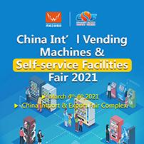 China-VMF